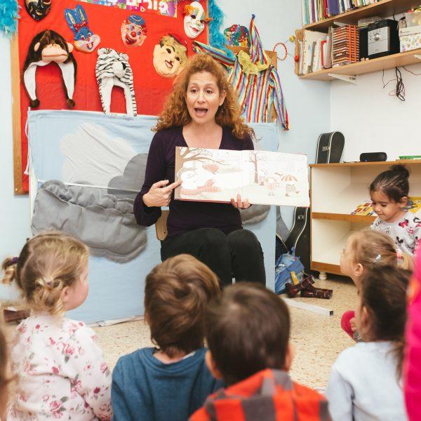 """מה זה ספר ילדים טוב? המלצה על הספר """"מגפיים אדומים""""/ מרים רות"""